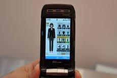 00E6000002473840-photo-shopping-virtuel-kddi.jpg