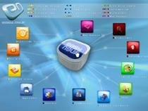 00d2000000365357-photo-neuf-interface-easy-box-ergo.jpg