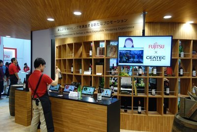 0190000007671159-photo-eye-tracking-et-connaissance-client-fujitsu-ceatec.jpg