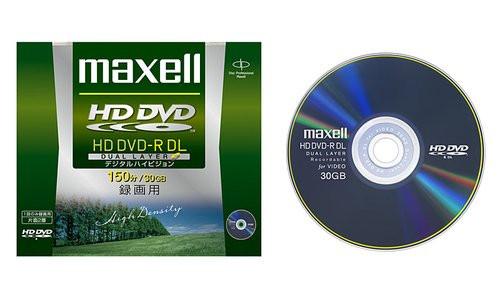 01F4000000311247-photo-maxell-hd-dvd-r-15-go.jpg