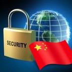05064984-photo-securite-chine-web-internet-logo-sq-gb.jpg