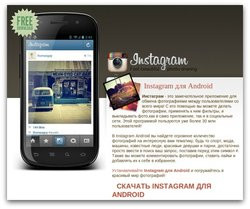 00FA000005111298-photo-fake-instagram-web1.jpg