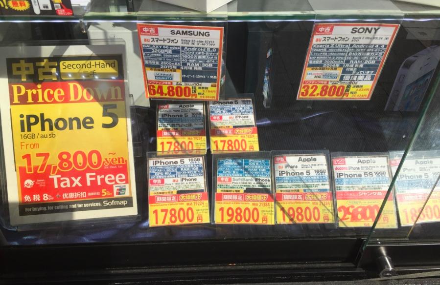08193566-photo-live-japon-03-10-2015.jpg