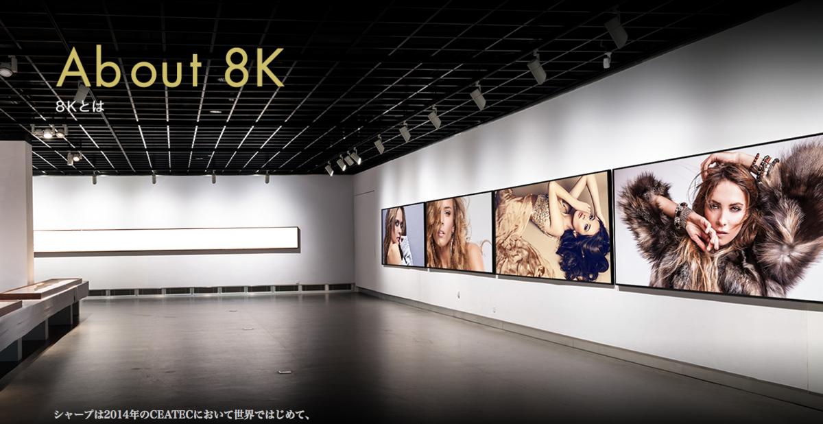 08312120-photo-live-japon-16-01-2016.jpg