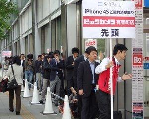 012c000004676284-photo-live-japon-l-attaque-des-sumaho.jpg