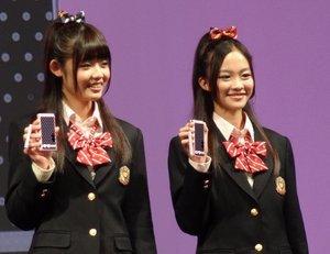 012c000004676288-photo-live-japon-l-attaque-des-sumaho.jpg