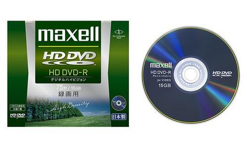 01F4000000311248-photo-maxell-hd-dvd-r-30-go.jpg