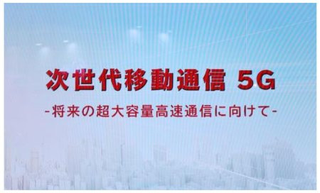 01C2000007503283-photo-live-japon-12-07-2014.jpg