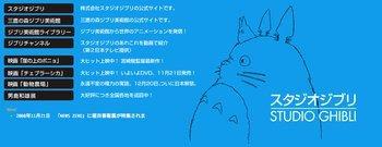 015e000001783410-photo-live-japon-rencontre-avec-hayao-miyazaki.jpg