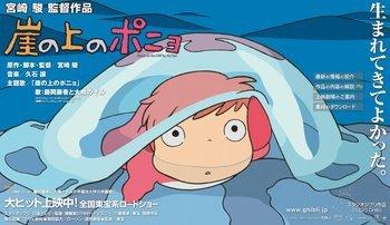 015e000001783442-photo-live-japon-rencontre-avec-hayao-miyazaki.jpg