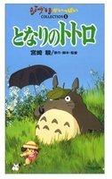 000000c801783444-photo-live-japon-rencontre-avec-hayao-miyazaki.jpg