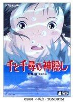000000c801783446-photo-live-japon-rencontre-avec-hayao-miyazaki.jpg