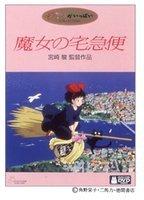 000000c801783448-photo-live-japon-rencontre-avec-hayao-miyazaki.jpg
