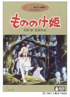 000000c801783450-photo-live-japon-rencontre-avec-hayao-miyazaki.jpg