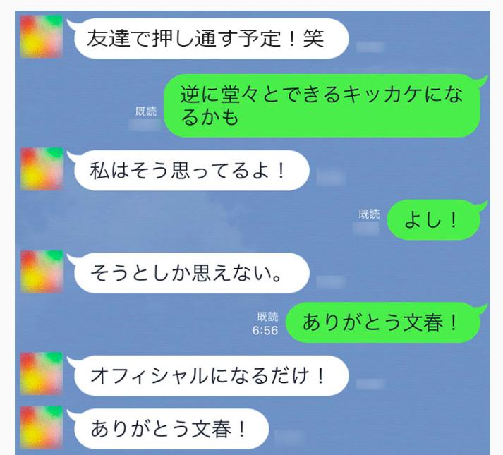 08371660-photo-live-japon-05-03-2016.jpg