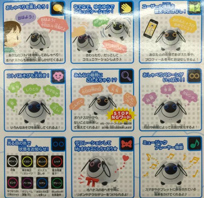 08361078-photo-live-japon-27-02-2016.jpg