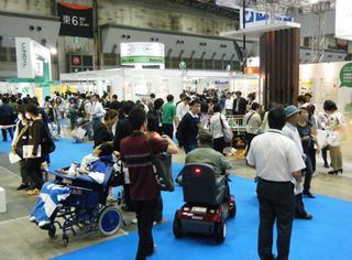 0140000002472872-photo-live-japon-technologies-pour-handicap-s.jpg