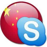 00c8000006869720-photo-skype-chine-logo-gb-sq.jpg