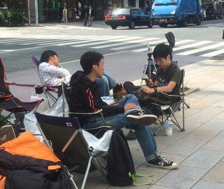 01c2000007615451-photo-live-japon-13-09-2014.jpg