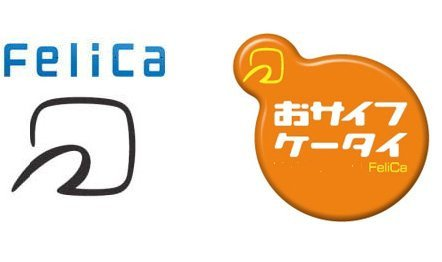 01c2000007615471-photo-live-japon-13-09-2014.jpg