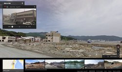 00FA000007321508-photo-onagawa-street-view.jpg