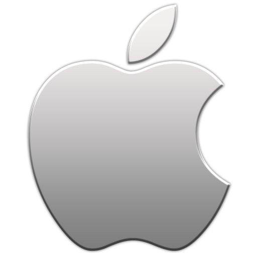 0258000005393623-photo-logo-apple-gb.jpg