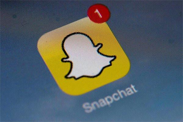 0258000007888869-photo-snapchat-icone-logo.jpg
