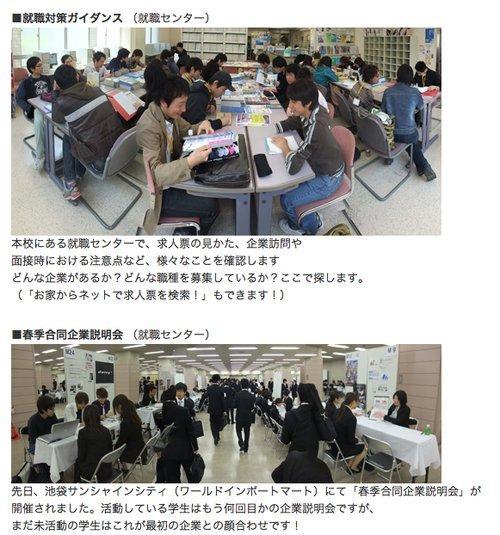 01f4000004943828-photo-live-japon-recrutement.jpg