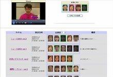00dc000001805980-photo-live-japon-soyez-tranquille-on-vous-surveille.jpg
