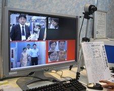 000000b401805994-photo-live-japon-soyez-tranquille-on-vous-surveille.jpg