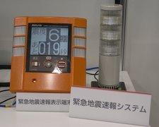 000000b401805998-photo-live-japon-soyez-tranquille-on-vous-surveille.jpg
