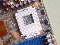 00d2000000052355-photo-ecs-k7s6a-le-pourtour-du-socket-a.jpg