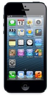 0000014005517815-photo-iphone-5.jpg