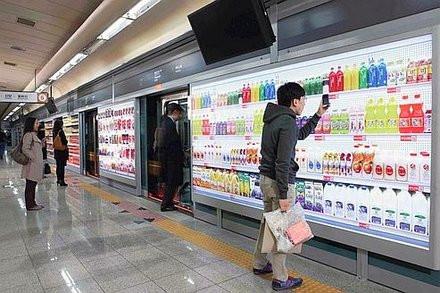 01B8000007728069-photo-seoul-tesco.jpg