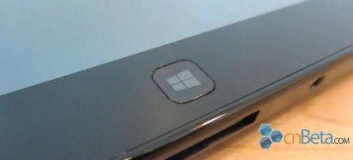 0226000004947220-photo-windows-8-logo.jpg