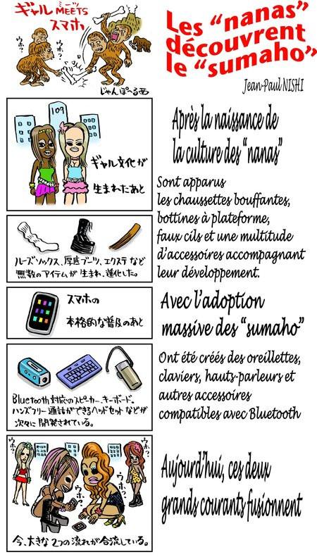 01C2000004876690-photo-manga01-14012012.jpg