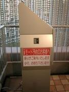 000000b400603030-photo-live-japon-qr-code.jpg