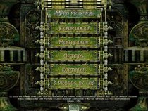 00d2000000065174-photo-dungeon-siege-legends-of-aranna.jpg