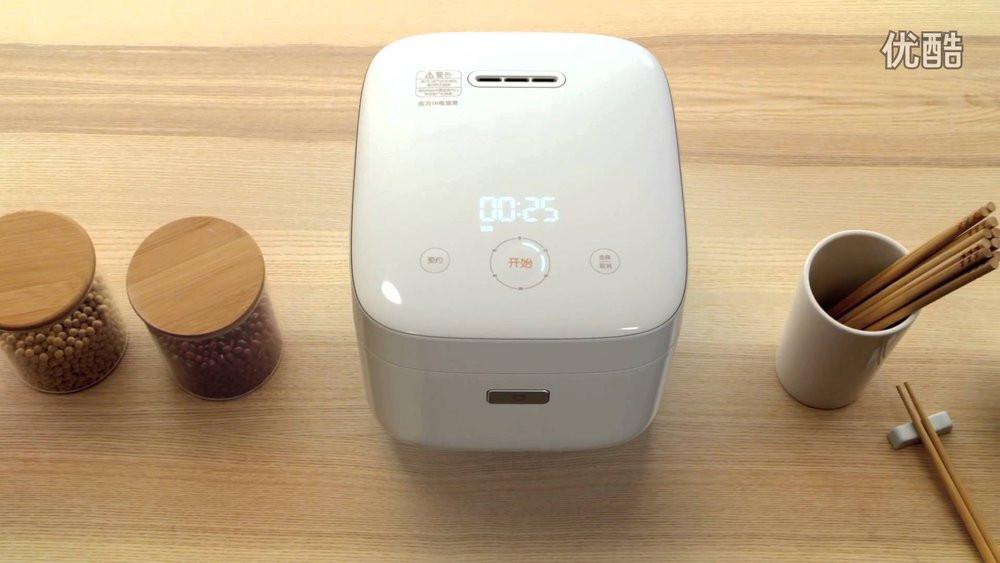 03E8000008398118-photo-mi-induction-heating-pressure-rice-cooker.jpg