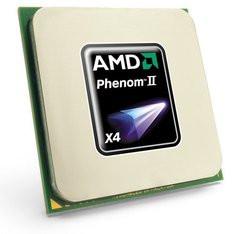 00F0000001840164-photo-amd-phenom-ii-x4-logo-1.jpg