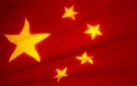 00FA000002197028-photo-chine-drapeau.jpg