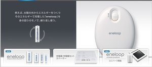 012c000001757756-photo-live-japon-panasonic-sanyo.jpg