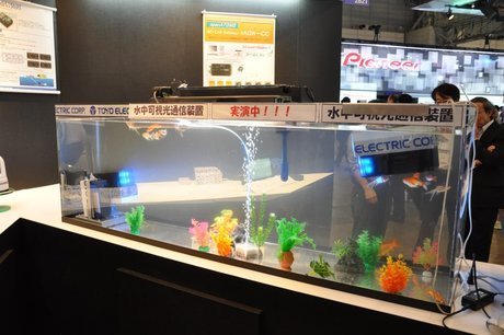 01cc000005443669-photo-visible-light-communication-vlc-ceatec-2012.jpg