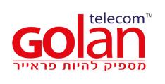 05163666-photo-logo-golan-telecom.jpg