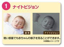 00fa000005371954-photo-image12.jpg