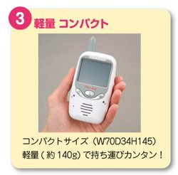 00fa000005371958-photo-image14.jpg