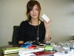 000000be02528980-photo-live-japon-miss-keitai.jpg