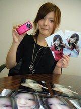 00a0000002528978-photo-live-japon-miss-keitai.jpg