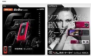 012c000002528984-photo-live-japon-miss-keitai.jpg