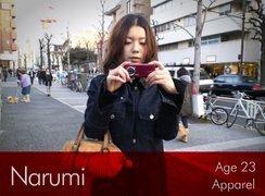 000000b402528988-photo-live-japon-miss-keitai.jpg